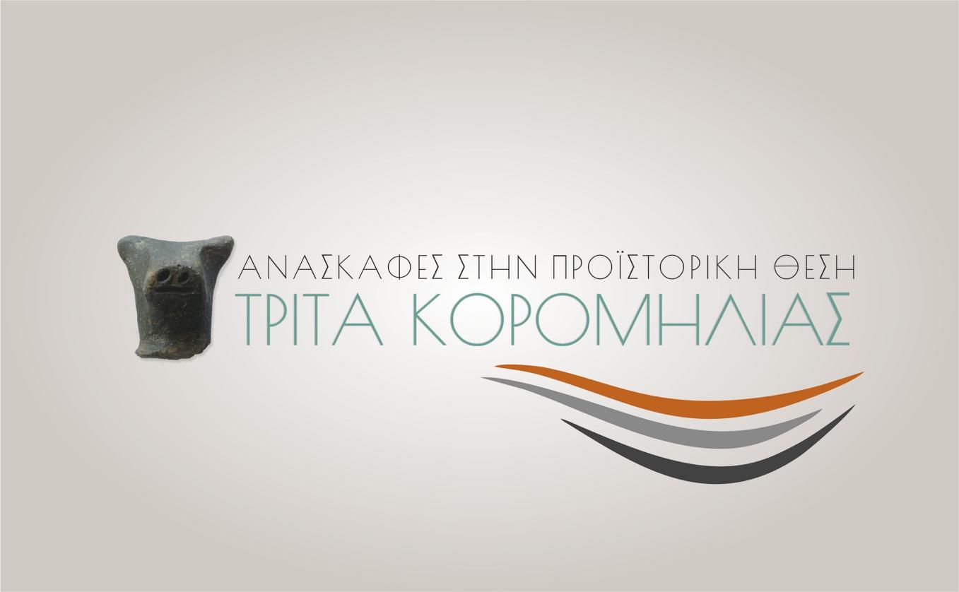 trita_logoconcept2.jpg